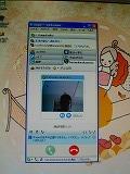 skype画像