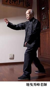 全日本柔拳連盟 地曳秀峰老師